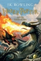 Harry Potter and Goblet of Fire. Гарри Поттер и Кубок Огня